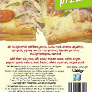 pizza-max